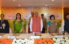 Governor Vajubhai .R. Vala inagurated the Joint Regional and Official Language Conference in Mangaluru.