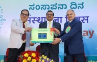 Corporation Bank celebrates its 110th Foundation Day