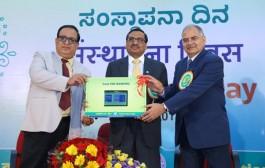 Corporation Bank celebrates its 110th Foundation Day