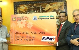 CORPORATION BANK LAUNCHES FIRST MUDRA CARD