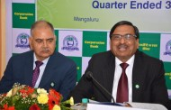 Corporation Bank Q1 profit declines 12%