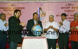 The second global Konkani conclave Inaugurated.