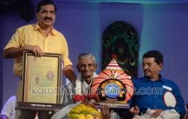 Eminent Achievers Felicitated during Valedictory Ceremony of Alva's Nudisiri