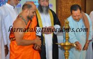Inter religion Intellectual meet in Mangaluru