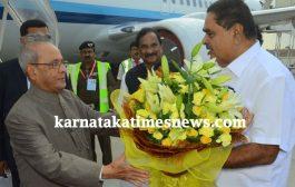 Pranab Mukherjee arrived at Mangaluru International Airport