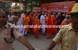 Historical  'Dharma Sansad' begins in Temple Town Udupi