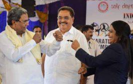 Mangaluru: Karate Tricks helps for women – Siddaramaiah