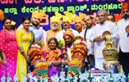 """Rajatha Sambhrama""felicitation programme of Dr. M N Rajendra Kumar  SCDCC Bank"