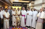 Hotel Ocean Pearl Inn, inaugurated in  Mangaluru city
