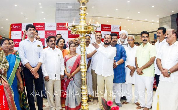 "South India's favourite family fashion store ""JAYALAKSHMI"" inaugurated  in Mangaluru."