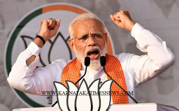 PM Modi Mann ki baat: PM  apologised to Citizen's of India