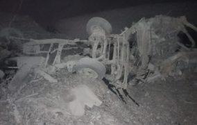 Dynamite blast in Shivamogga several Bihari Labourers Killed