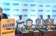 India's Renowned Allen Career Institute Launched in Mangaluru